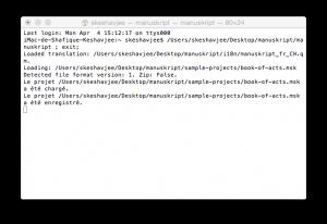 Manuskript terminal on OS X